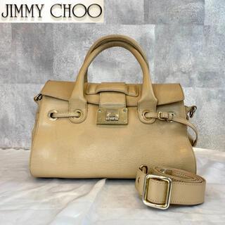 JIMMY CHOO - 【JIMMY CHOO】ジミーチュウ 2way ロザリー ベージュ ハンドバッグ