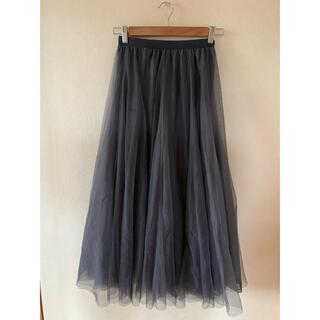 フィフス(fifth)のfifth スカート チュール gray(ロングスカート)
