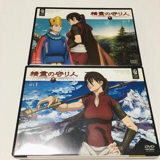 精霊の守り人 DVD(アニメ)