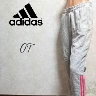 アディダス(adidas)のadidas レディース スエットパンツ(その他)