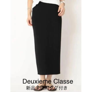 DEUXIEME CLASSE - 【新品未使用】Deuxieme class ジャージ タイトスカート