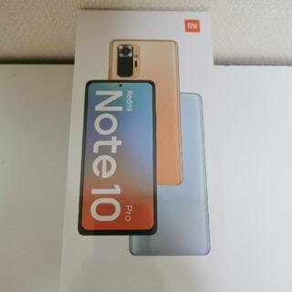 ANDROID - 新品Xiaomi Redmi Note10 Pro Onyx Gray 送料込