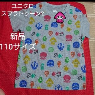 ユニクロ(UNIQLO)の新品 スプラトゥーン2 Tシャツ 110サイズ ユニクロ(Tシャツ/カットソー)