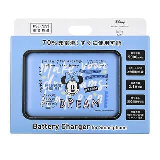 ディズニー(Disney)のディズニーストア モバイルバッテリー          未使用(バッテリー/充電器)