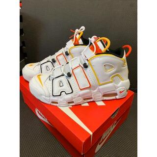 AIR MORE UPTEMPO RAYGUN 26cm