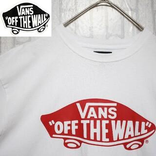 ヴァンズ(VANS)のvans バンズ 2XLサイズ ホワイト でかロゴ ボックスロゴ ストリート(Tシャツ/カットソー(半袖/袖なし))