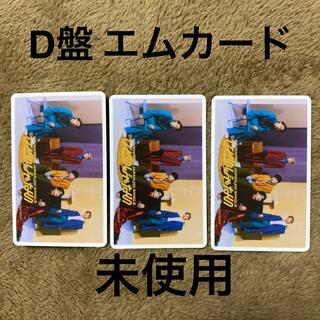 セブンティーン(SEVENTEEN)のSEVENTEEN セブチ ボカチ D盤 エムカード トレカ(K-POP/アジア)