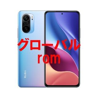 xiaomi redmi k40 6GB 128GB グローバルROM