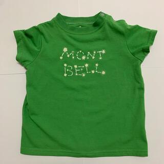 モンベル(mont bell)のmont-bell Tシャツ 80cm 緑(Tシャツ)