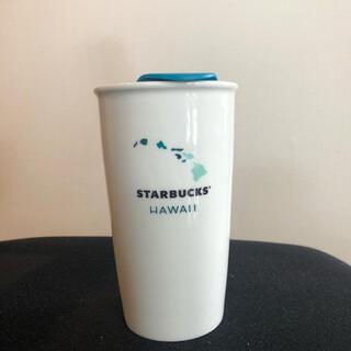 Starbucks Coffee - スターバックス 2014 ハワイ限定 陶器 タンブラー 355ml 新品