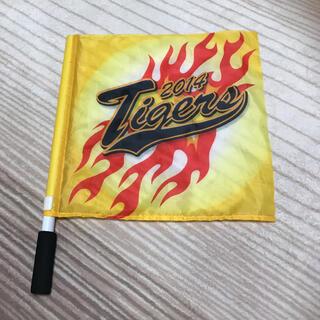 ハンシンタイガース(阪神タイガース)の阪神タイガース 旗 2014(応援グッズ)
