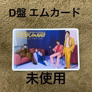 セブンティーン(SEVENTEEN)のSEVENTEEN セブチ パフォチ D盤 エムカード トレカ(K-POP/アジア)
