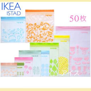 イケア(IKEA)のIKEA イケア ジップロック 50枚 /   ISTAD(収納/キッチン雑貨)