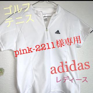 アディダス(adidas)のpink-2211様専用(トレーニング用品)