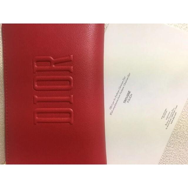 Dior(ディオール)のDIOR 限定コスメ化粧ポーチ 未使用 レディースのファッション小物(ポーチ)の商品写真