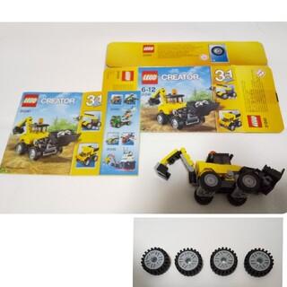 レゴ(Lego)のLEGO 31041 レゴ クリエイター バックホーローダー & タイヤ4個(知育玩具)