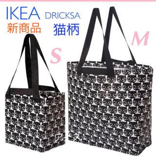 イケア(IKEA)のIKEA イケア バッグ 2枚セット 猫柄 ドリクサ  エコバッグ(エコバッグ)