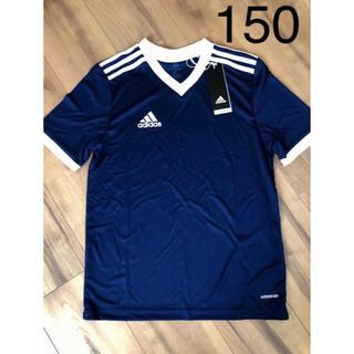 アディダス(adidas)のアディダス ジュニア 150 新品 tシャツ  半袖 スポーツ サッカー 運動会(Tシャツ/カットソー)