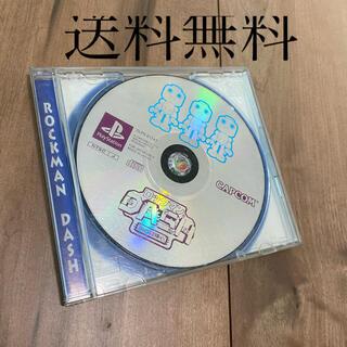 プレイステーション(PlayStation)の中古 PS ロックマンDASH ダッシュ 鋼の冒険心(家庭用ゲームソフト)
