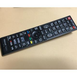 マクセル(maxell)のmaxell テレビリモコン RC-R2(その他)