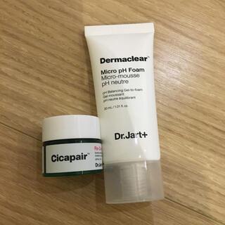 Dr. Jart+ - ドクタージャルト シカペアリカバー5ml pH form