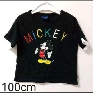 Disney - ディズニー 半袖Tシャツ 100cm 黒 ブラック ミッキーマウス カットソー