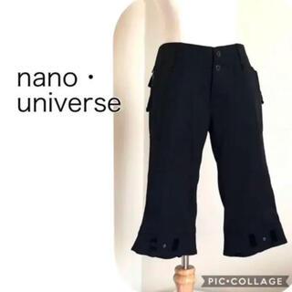 ナノユニバース(nano・universe)のnano・universe  黒ハーフパンツ(ハーフパンツ)