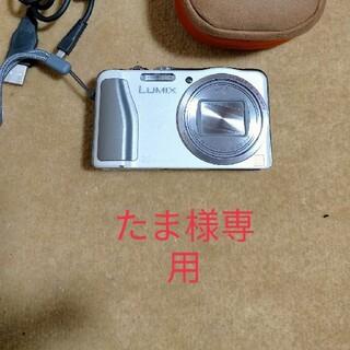 パナソニック(Panasonic)のPanasonic デジカメLUMIX  DMC-TZ30(コンパクトデジタルカメラ)
