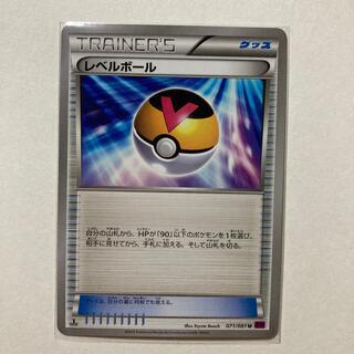ポケモン(ポケモン)のポケモンカード レベルボール 1枚(シングルカード)