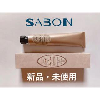 サボン(SABON)のSABON ボディローション(ボディローション/ミルク)