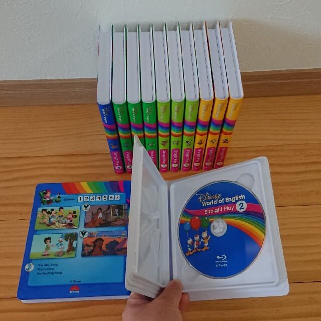 Disney(ディズニー)の【値下げ】ディズニー英語システム dwe ストレートプレイ 最新版 エンタメ/ホビーのDVD/ブルーレイ(キッズ/ファミリー)の商品写真