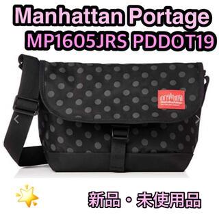 Manhattan Portage - マンハッタンポーテージ 新品・未使用品 MP1605JRS PDDOT19