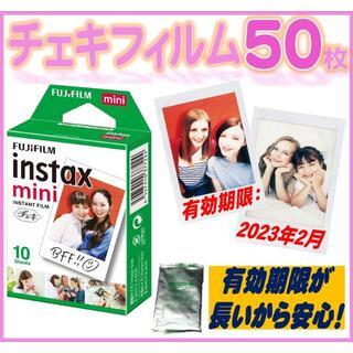 フジフイルム(富士フイルム)のチェキフィルム50枚 23年2月期限 新品 外箱無(フィルムカメラ)