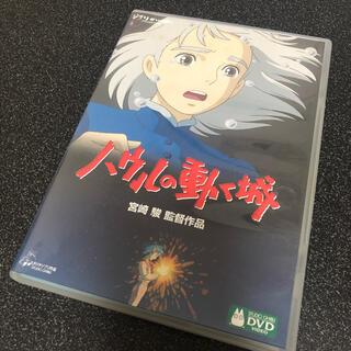 ジブリ(ジブリ)のハウルの動く城 DVD 特典ディスク付き2枚組セット(アニメ)