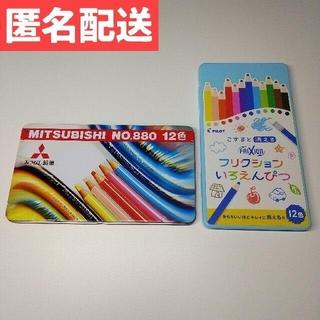 パイロット(PILOT)の三菱鉛筆 色鉛筆12色 & PILOT フリクションいろえんぴつ12色セット(色鉛筆)