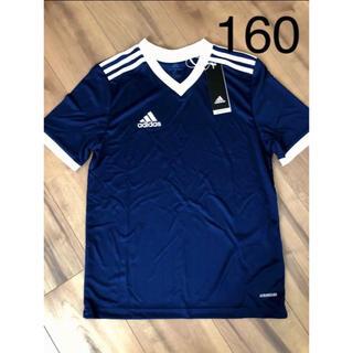 アディダス(adidas)のアディダス ジュニア 160 tシャツ  半袖 新品 ドライ サッカー 運動会(Tシャツ/カットソー)