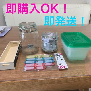 イケア(IKEA)のキッチン用品  ネームタグ  タッパ  小物入れ  まとめ売り(収納/キッチン雑貨)