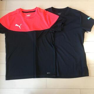 プーマ(PUMA)の【中古】プーマ トレーニングシャツ 150サイズ 2着セット(Tシャツ/カットソー)