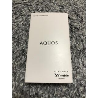 AQUOS - AQUOS  sense4 basic  本体
