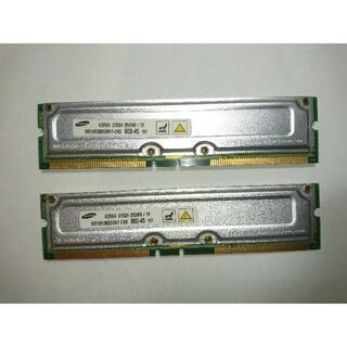 サムスン(SAMSUNG)の中古メモリ MR16R082GBN1-CK8 256MB2枚 PC800(PCパーツ)
