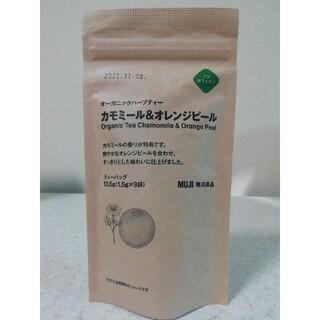 MUJI (無印良品) - 無印良品 オーガニックハーブティー カモミール&オレンジピール 1.5g×9個入