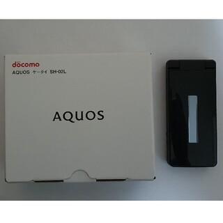 アクオス(AQUOS)のAQUOS ケータイ SH-02L ブラック(携帯電話本体)