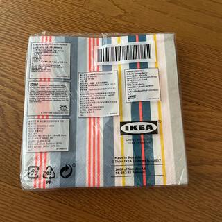 イケア(IKEA)のIKEA(収納/キッチン雑貨)