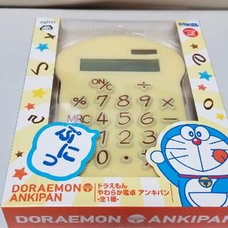 TAITO - ドラえもん  やわらか電卓  アンキパン