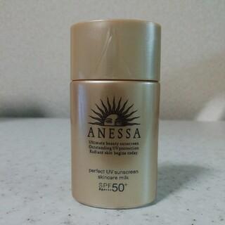 ANESSA - 新品未使用☆資生堂 アネッサ 日焼け止め スキンケアミルク ミニサイズ