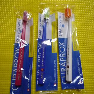 CURAPROX クラプロックス 5460 3本セット(歯ブラシ/デンタルフロス)