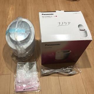 パナソニック(Panasonic)のパナソニック スチーマー ナノケア ピンク調 EH-SA95-P(フェイスケア/美顔器)