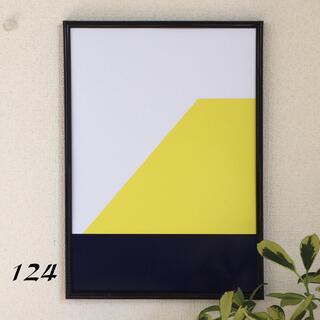北欧ポスター 2枚目から割引 ポスター インテリア 北欧雑貨  アート 写真 (インテリア雑貨)