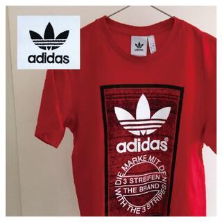 アディダス(adidas)のアディダス tシャツ adidas トレフォイル ロゴ 古着 USED 美品(Tシャツ(半袖/袖なし))