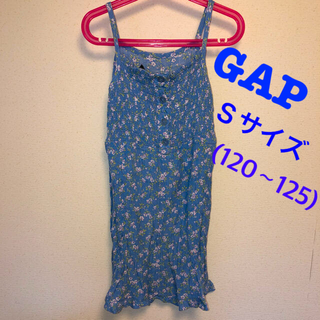 ギャップ(GAP)のGAP/ギャップ★ キャミソールワンピース 小花 Sサイズ(120〜125cm)(ワンピース)